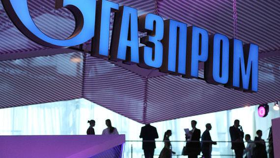 normal tem «Газпром» объявил о крупнейшей продаже своих акций