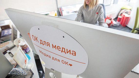 «Эксмо» подало в суд на Mail.ru Group из-за пиратства