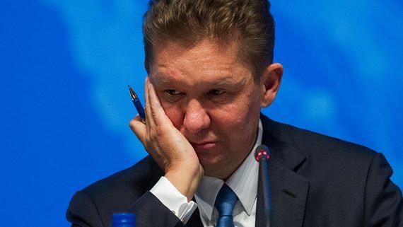 normal 17pp «Газпром» проиграл первую апелляцию в споре с «Нафтогазом»