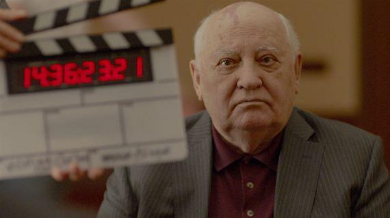 Вышел в прокат документальный фильм «Встреча с Горбачевым»