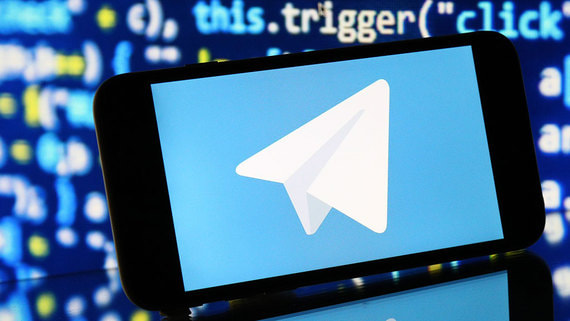 Group-IB рассказала о способе перехвата переписки в Telegram