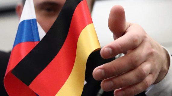 Германия выслала двух сотрудников российского посольства