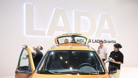 Продажи Lada подают второй месяц подряд