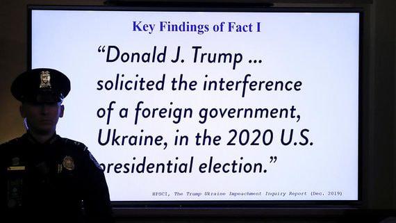 Эксперты назвали действия Трампа неконституционными
