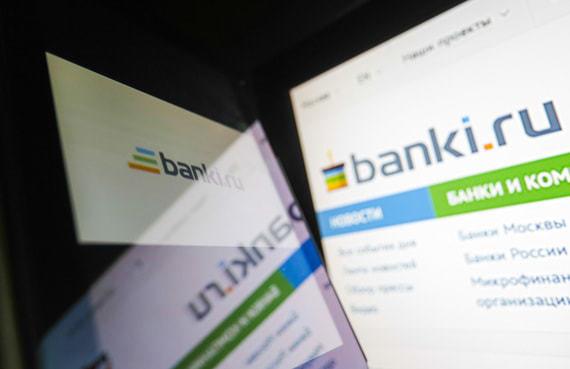 Акционеры «Банки.ру» не поделили новости