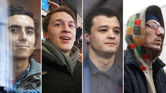 Четверо виновных. Итоги громких процессов по «московскому делу»