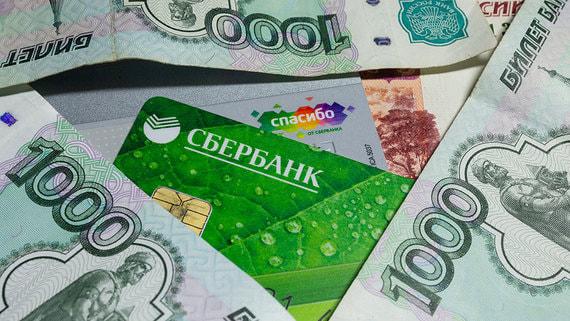 Сбербанк  установил рекорд розничного кредитования