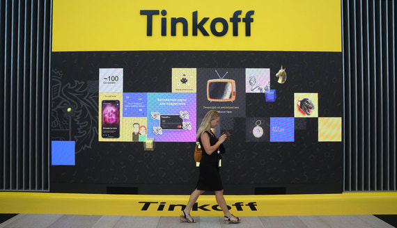 «Тинькофф» объединил все сервисы в одном окне