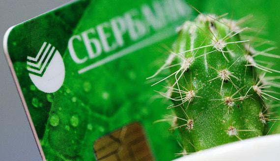 Сбербанк установил рекорд кредитования граждан