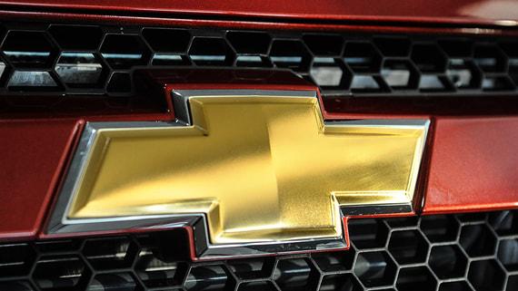 Почему General Motors окончательно покидает Россию