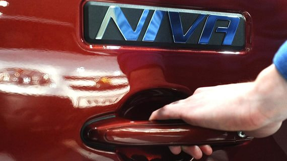 «АвтоВАЗ» возвращает себе бренд Niva