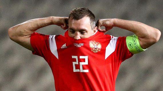 WADA: Россия не сможет под своим флагом участвовать в ЧМ по футболу в Катаре