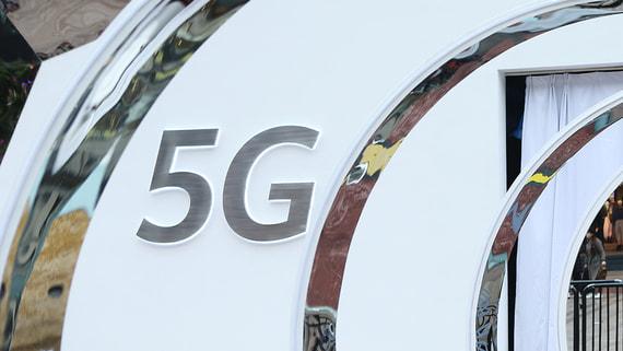 МТС, «Элемент» и «Сколтех» займутся разработкой российского 5G-оборудования