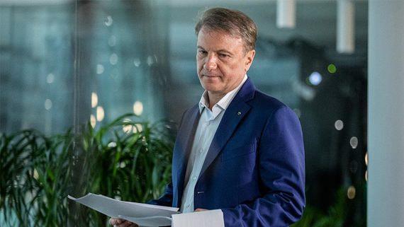 Прибыль Сбербанка не дотянет до 1 трлн рублей в 2020 году