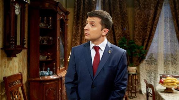 ТНТ больше не будет показывать в эфире сериал «Слуга народа» с Зеленским