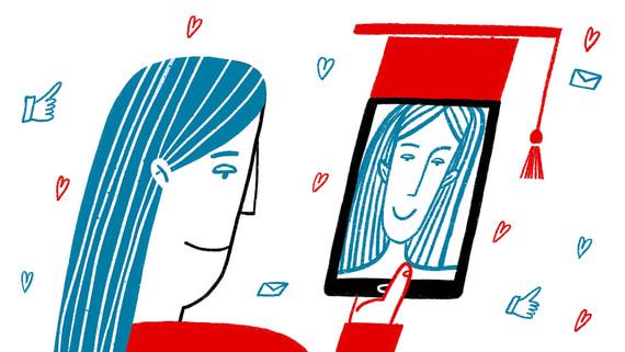 Как технологии изменят высшее образование