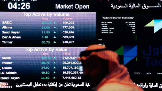 В Саудовской Аравии начались торги акциями Saudi Aramco