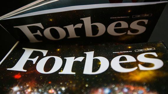 Группа «Сафмар» подала в суд на издателя Forbes