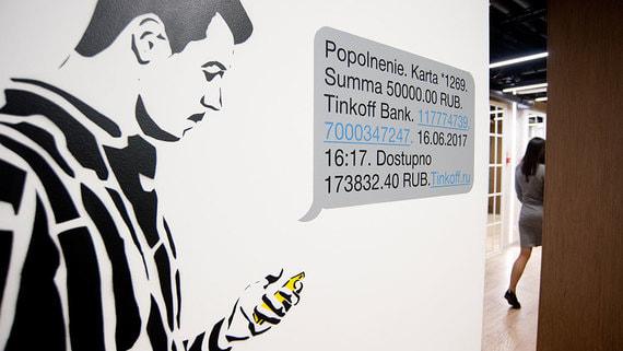 У каких банков мобильные приложения удобнее для пользователей
