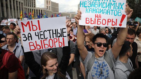 ЦИК: ошибки избиркомов не могли стать причиной летних протестов