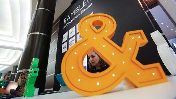 Rambler Group предъявила права на самый популярный веб-сервер мира