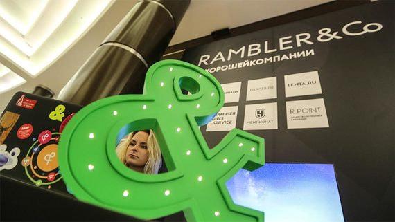 Rambler предъявил права на веб-сервер Nginx