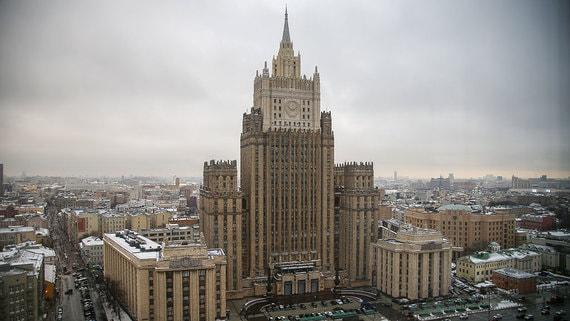 МИД принял ответные меры на высылку российских дипломатов из Германии