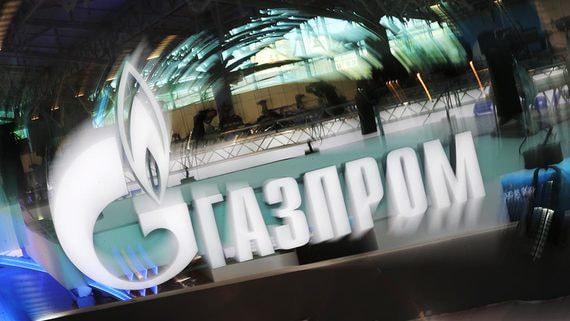 Правление «Газпрома» одобрило новую дивидендную политику