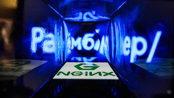Rambler Group попросит прекратить уголовное дело в споре с Nginx