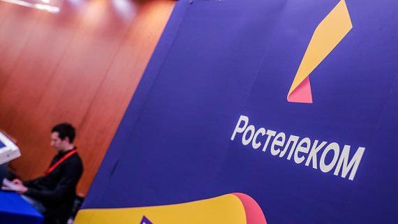 «Ростелеком» получит 99,9% в компаниях – разработчиках «Авроры»