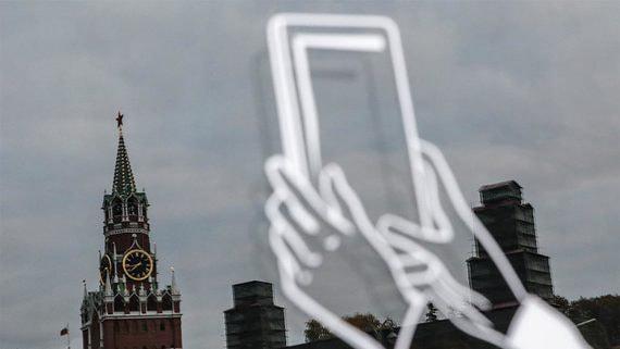 Соседи России раскритиковали закон о предустановке российского софта