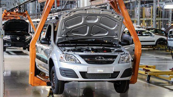 «АвтоВАЗ» выиграет от нового способа компенсации утилизационного сбора