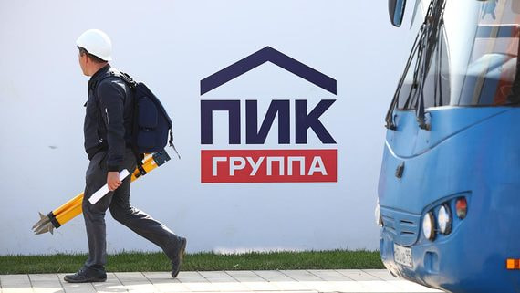 ПИК купила участок у бывшего топ-менеджера «Итеры»