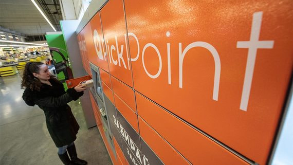 Владелец PickPoint выкупит у Qiwi сеть постаматов