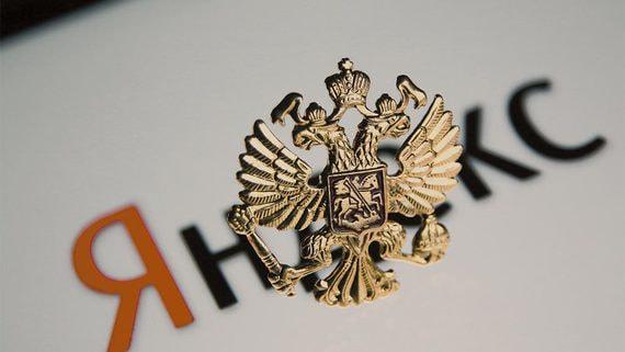 Закон года. Почему интернет в России не станет суверенным