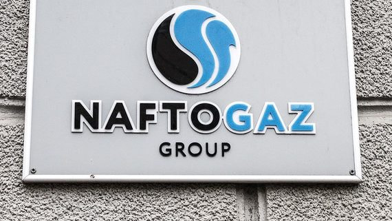 normal 1php Затянувшийся конфликт с «Нафтогазом» грозит «Газпрому» новыми потерями