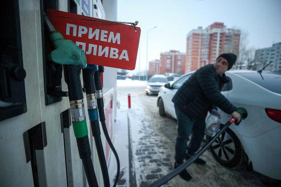 normal 1kz5 Бензин резко подорожал на бирже