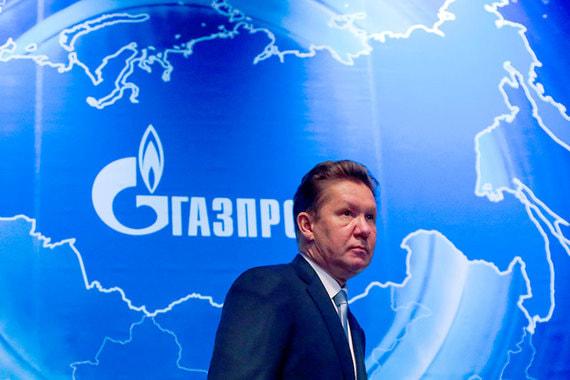 normal 1qku Европа даст «Газпрому» шанс