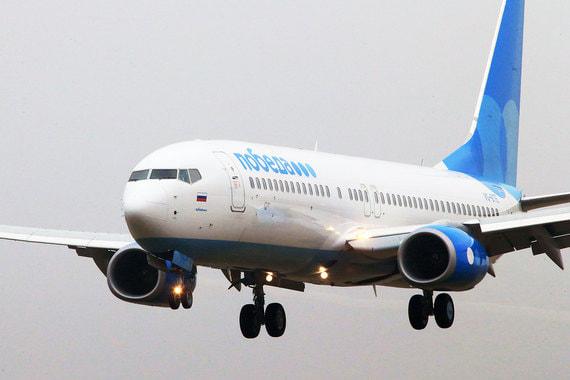 «Победа» прекращает полеты за рубеж из Санкт-Петербурга