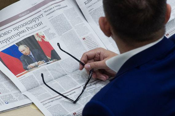 normal 15a3 Ограничения доли иностранцев в СМИ признаны частично неконституционными