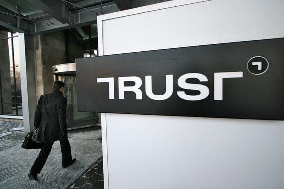 Траст банк москва взять кредит индустриальный банк кредит онлайн