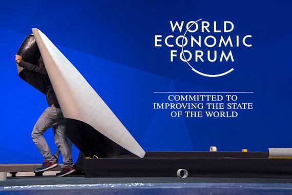 normal 15bz Как Давос готовится ко Всемирному экономическому форуму
