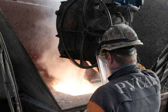 normal 1ipv UC Rusal подала новые иски к«Юнипро» из за Березовской ГРЭС