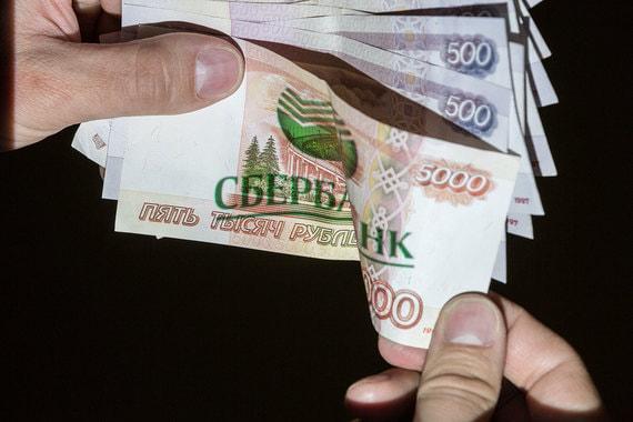 Вклады онлайн высокие ставки как заработать в интернете 1000000 рублей в день без вложений