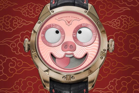 normal 12sv Часовщики выпустили часы с поросятами к китайскому новому году