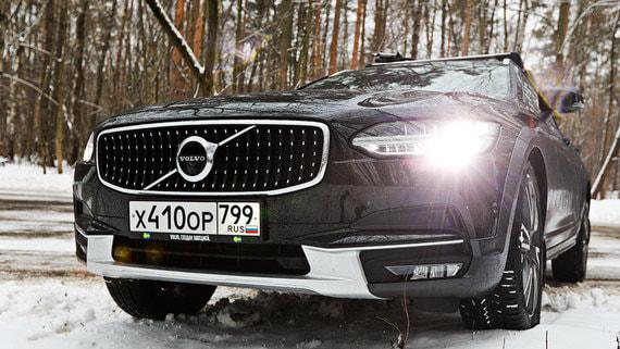 Volvo V90 Cross Country: активный хозяйственник