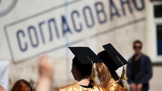 В ВШЭ утвердили ограничения на политическую деятельность студентов