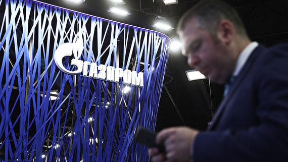 normal 1hfc «Газпром» планирует запустить опционную программу для менеджмента