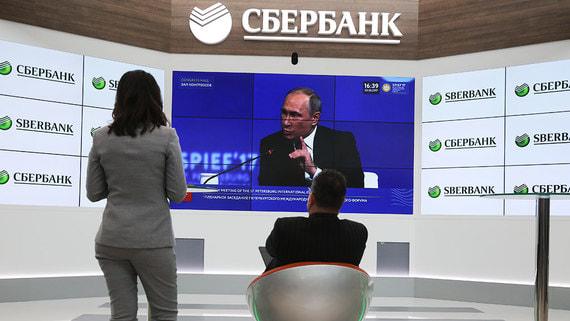 Обещания Путина будут профинансированы за счет продажи Сбербанка правительству