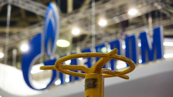 normal 1g5 «Газпром» может недосчитаться 100 млрд рублей из за падения цен на газ в Европе